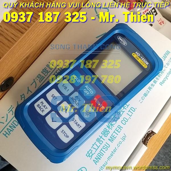 HD-1550K – Thiết bị đo nhiệt độ cầm tay – Anritsu Vietnam – Đại diện cung cấp Anritsu