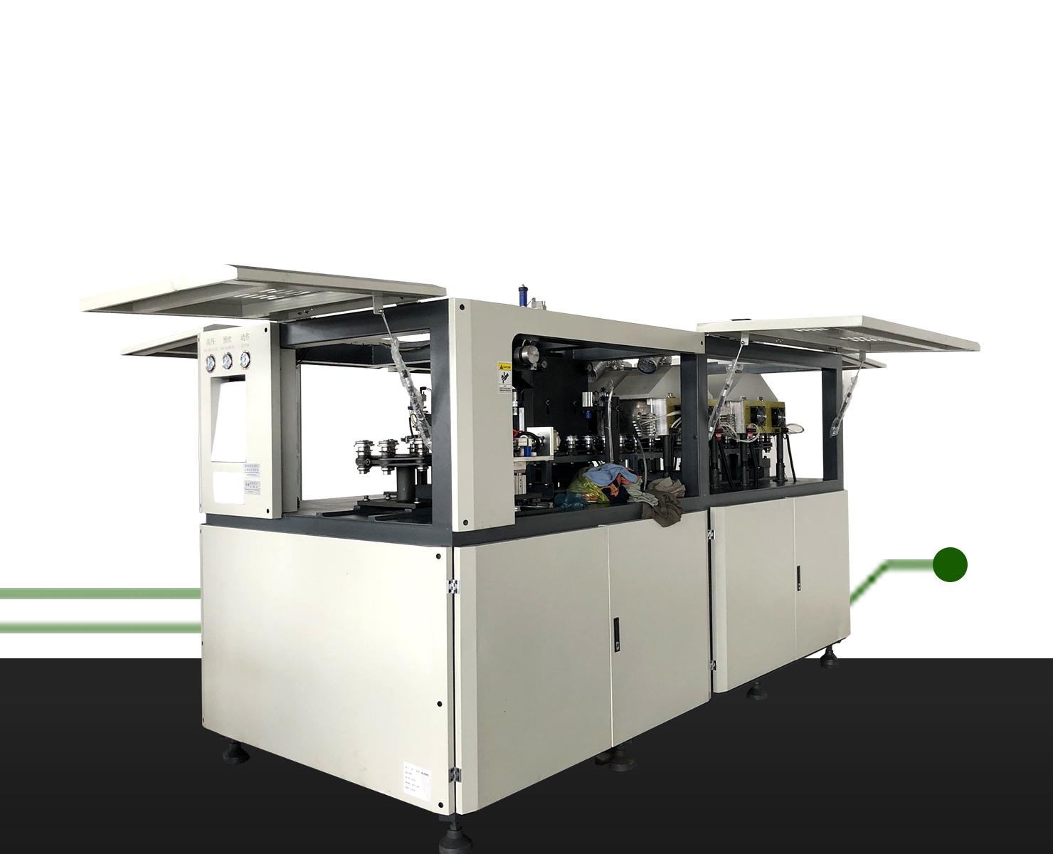 Máy thổi hủ nhựa PET HaoGuan (HG – S2)