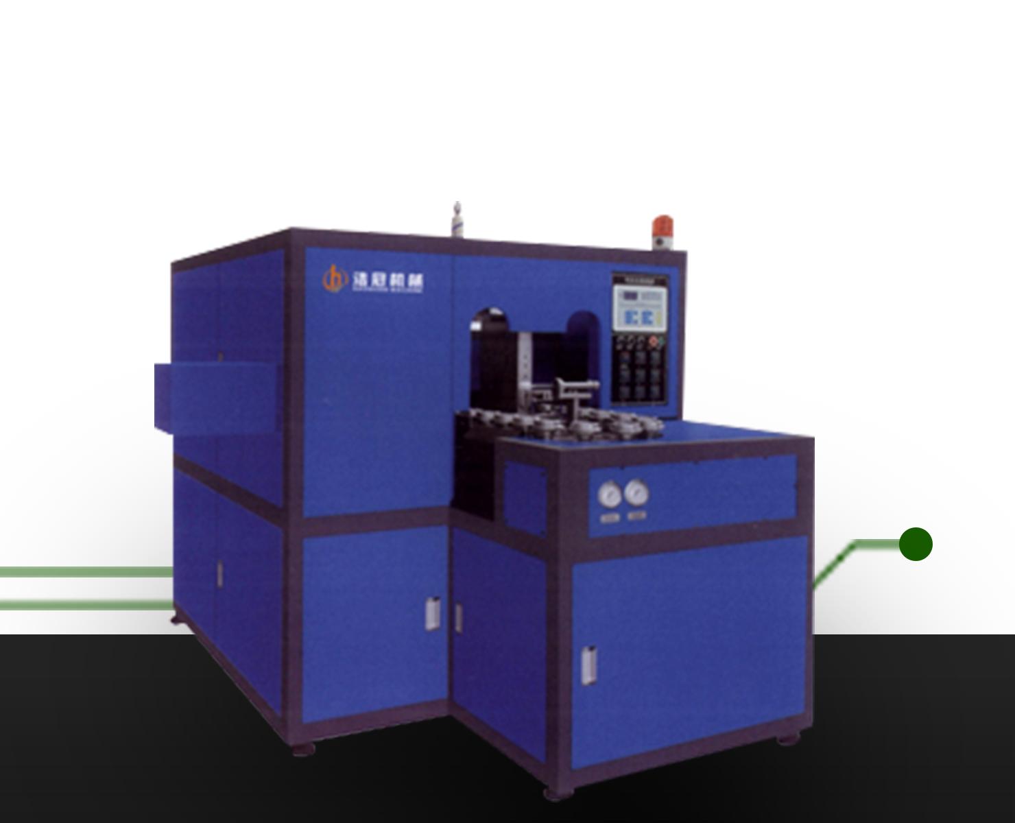 Máy thổi chai tự động ra 2 sản phẩm HaoGuan (BX – 600S)