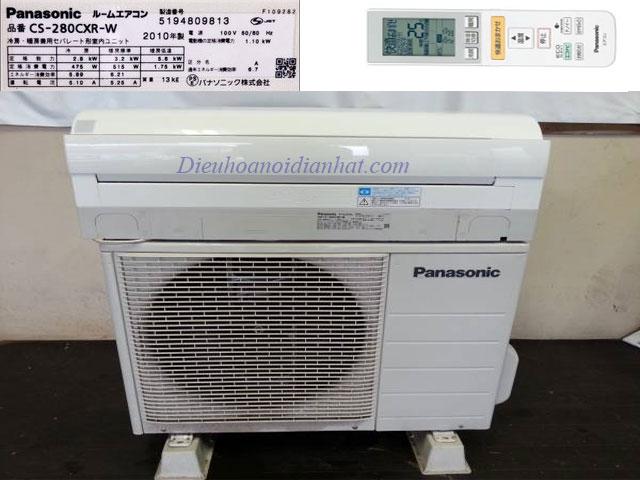 Điều hòa Nội địa nhật Panasonic CS-280CXR, 12,000BTU Zin