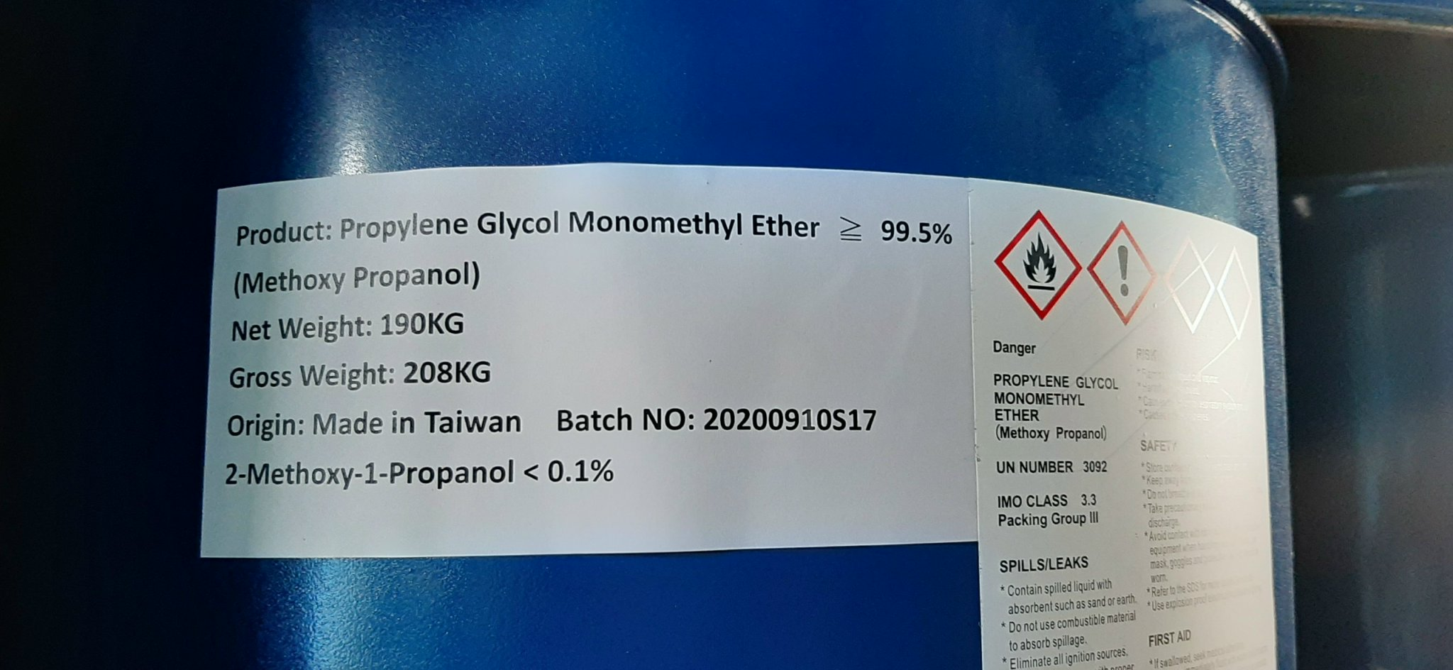 PROPYLENE GLYCOL METHYL ETHER (1-Methoxy-2-propanol) (PM) C4H10O2
