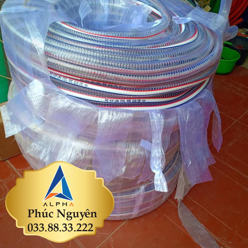 Tổng Đại Lý Phân Phối Ống Nhựa Mềm Lõi Thép Giá Tốt Tại Hà Nội