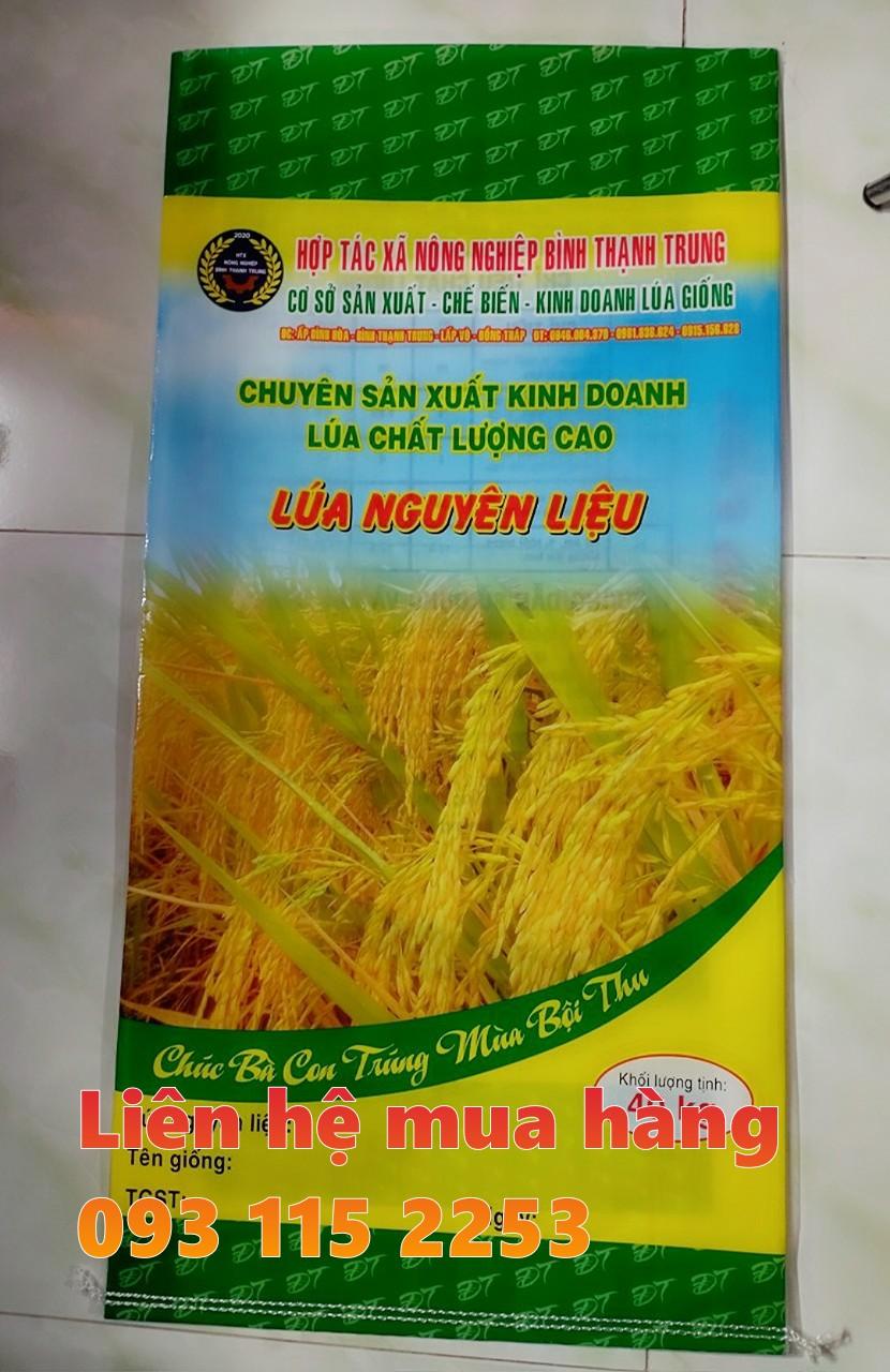 Bao Đựng Gạo, Bao Lúa Giống, Bao Phân Bón Đất Sạch In Ấn Theo Yêu Cầu