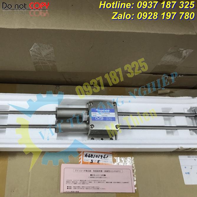 HPM-34 , Nam châm từ tính , NSD Corp Vietnam , Nhà phân phối NSD chính hãng nhập khẩu giá tốt tại Việt Nam