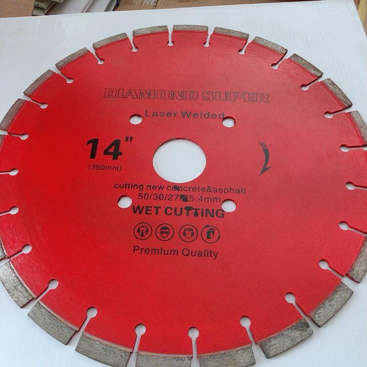 Lưỡi cắt bê tông Diamond super 350mm (14inch)