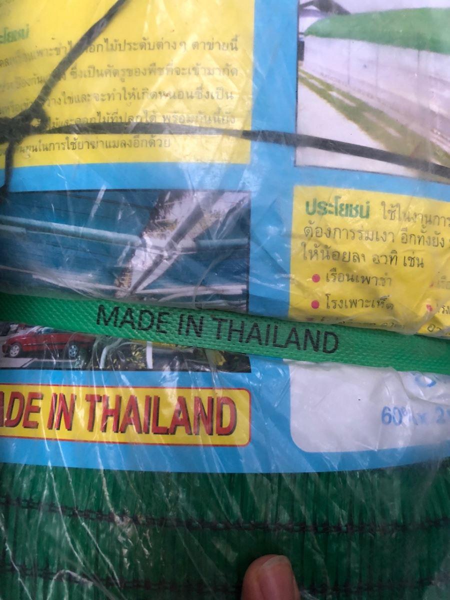 Công ty nhập khẩu lưới che nắng thái lan, lưới che nắng made in thai lan,lưới che nắng bình minh