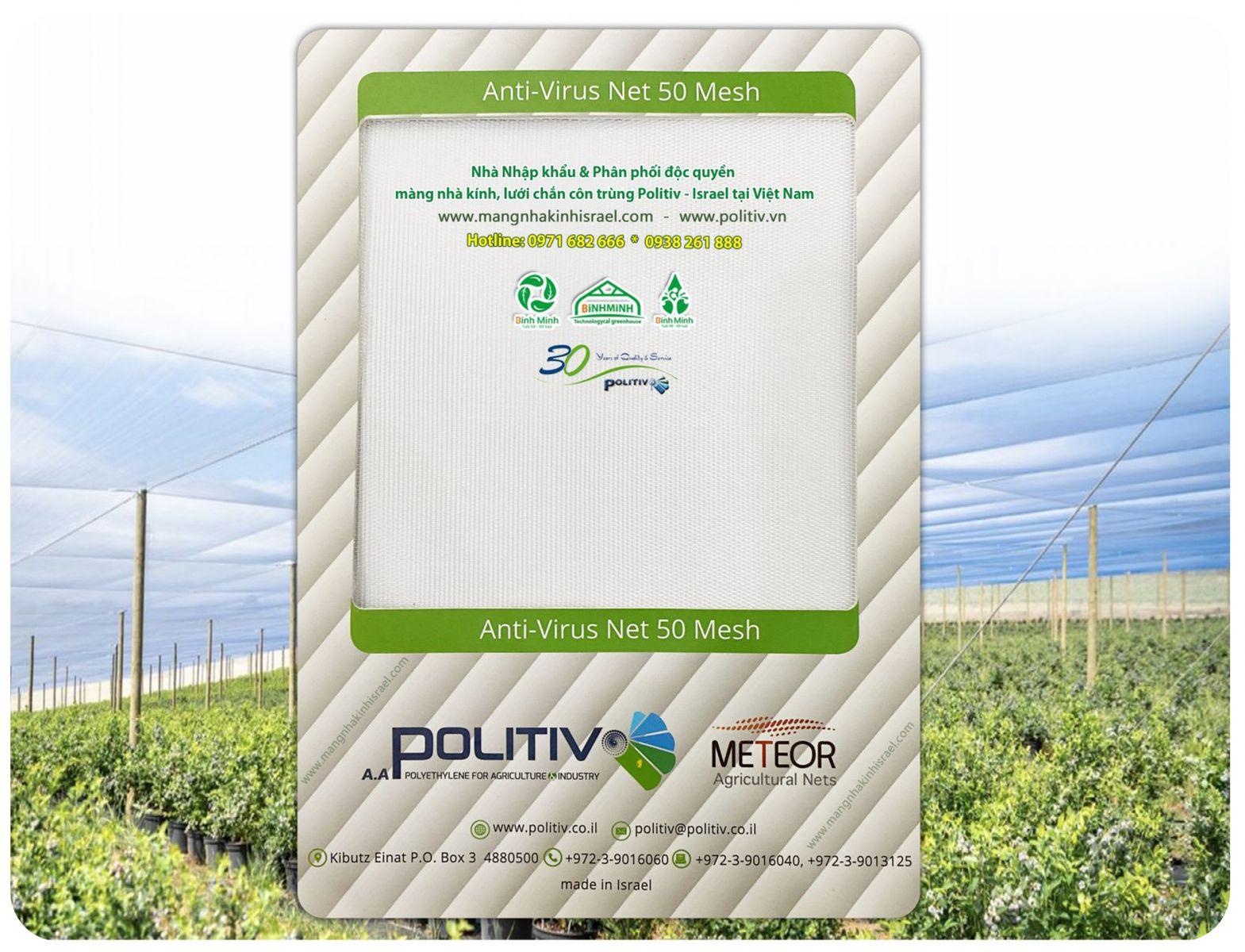 lưới chắn côn trùng politiv Israel, lưới chắn côn trùng,nhà lưới trồng rau, nhà lưới nông nghiệp, nhà kính nông nghiệp, lưới chống côn trùng