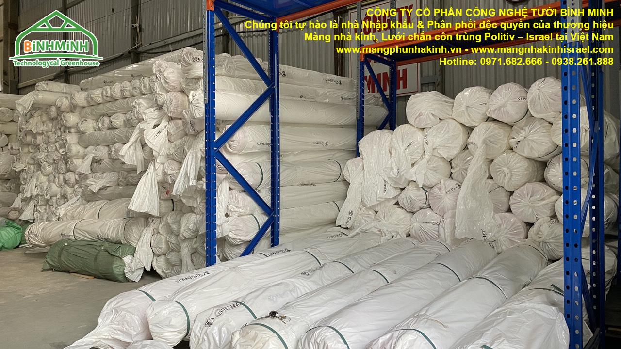 Lưới chắn côn trùng giá rẻ,lưới chắn côn trùng nhập khẩu,lưới chắn côn trùng tại hà nội,lưới chắn côn trùng nhà kính