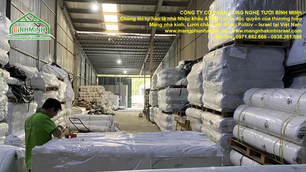 Lưới chắn côn trùng cao cấp,lưới chắn côn trùng Israel,lưới chắn côn trùng nhập khẩu,vật tư nhà lưới