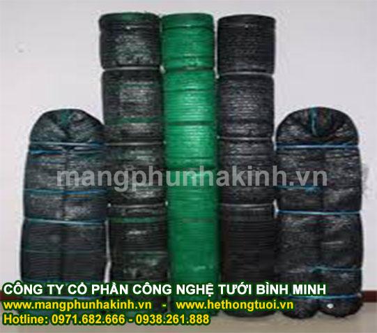 Công ty nhập khẩu lưới che nắng thái lan, lưới che nắng made in thái lan,lưới che nắng bình minh