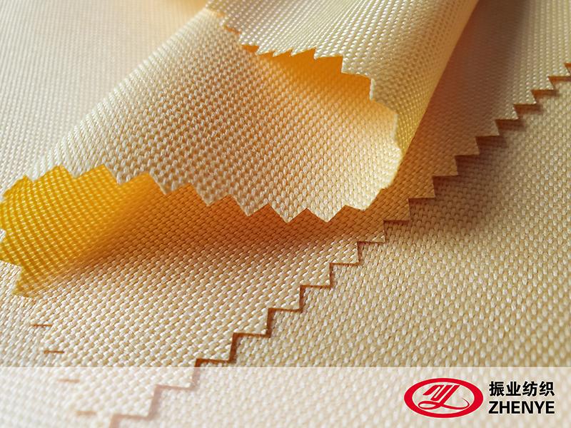 Taizhou Zhenye Textile Co., Ltd.