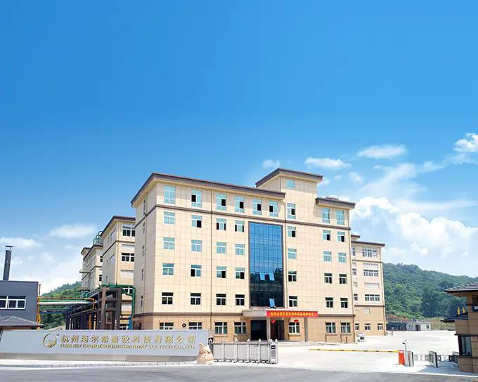 Healthy (Hangzhou) Husbandry Sci-tech Co.,Ltd RIGHTS RESERVED