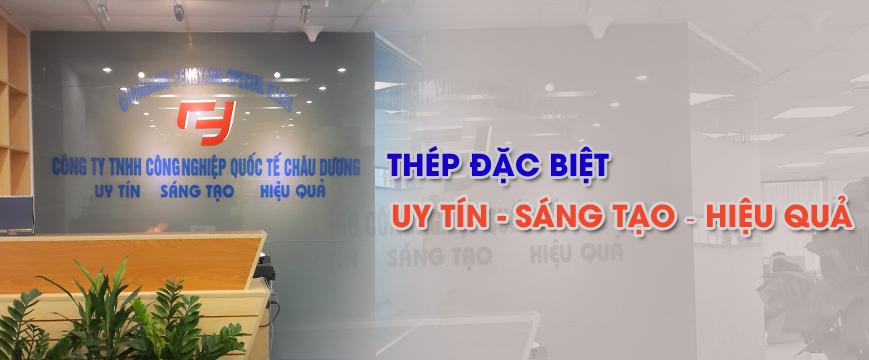 Công ty TNHH Công nghiệp Quốc tê