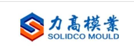 Taizhou Huangyan Solidco Mould Co.,Ltd.