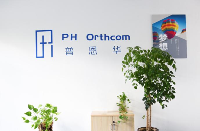 PuenHua (Changzhou) Pet Medical Co., Ltd.